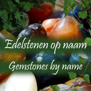 Gemstones by name